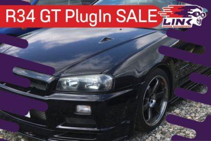 Link G4+ plug-in ECU - Nissan R34 NEO sale